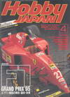 Hobby Japan Apr.1996/No.322 (BK1309000461)