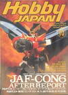 Hobby Japan Oct.1997/No.340 (BK1309000467)